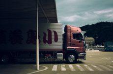 Onderzoek vrachtverkeer Randstad